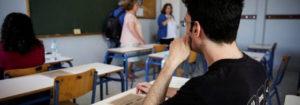 Πανελλαδικές Εξετάσεις 2019: Πόσοι υποψήφιοι θα μπουν στα ΑΕΙ χωρίς εξετάσεις