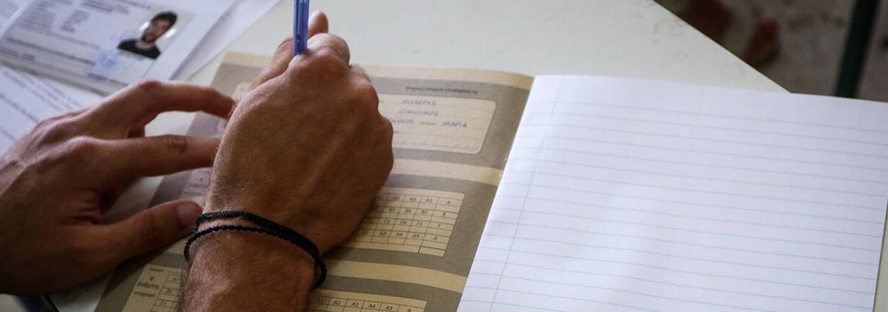 Πανελλαδικές Εξετάσεις 2019: Τα κρίσιμα μαθήματα - Στατιστικά στοιχεία